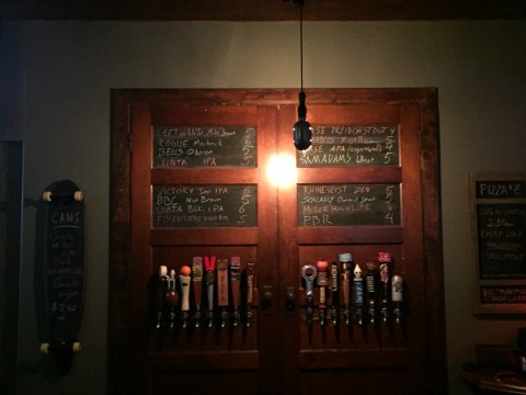 Chase Brewing Taps